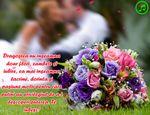 Dragostea nu este numai flori