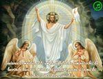 Invierea Domnului sa-ti