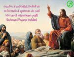 Lumina si miracolul Invierii sa-ti